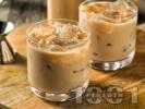 Рецепта Коктейл Мъдслайд с водка, бейлис и кафеен ликьор Калуа